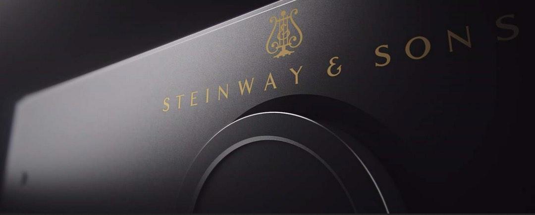 Steinway Lyngdorf P200