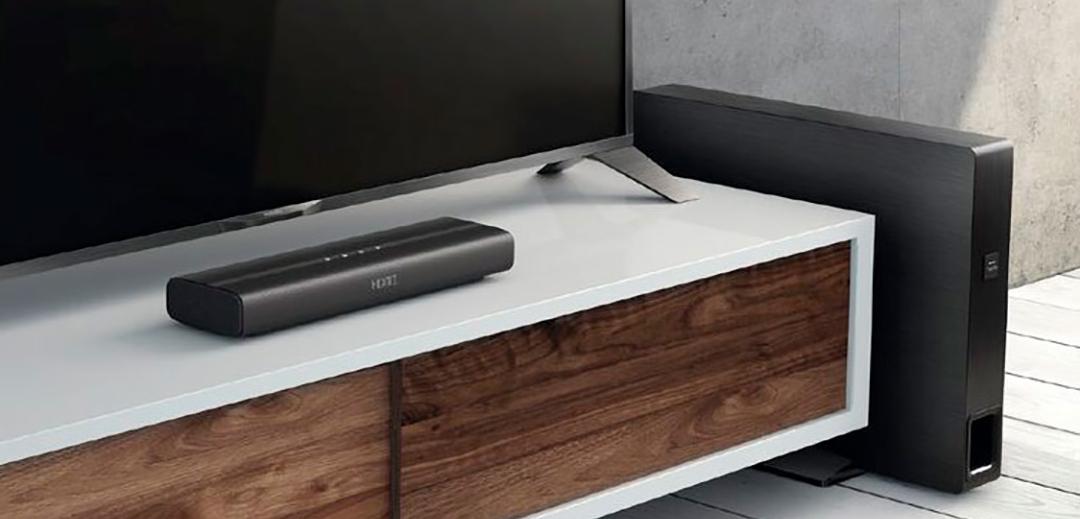 Fidelio B1 Nano Cinema Speaker
