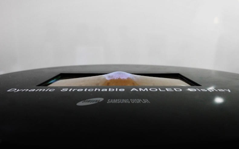 samsung rekbaar scherm